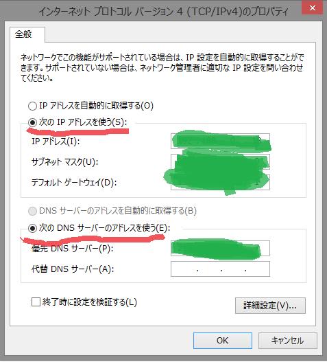 f:id:PoMec:20180102233401p:plain