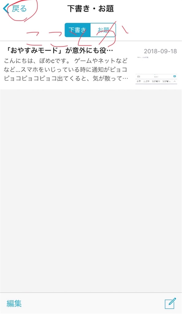 f:id:PoMec:20180918233803j:image