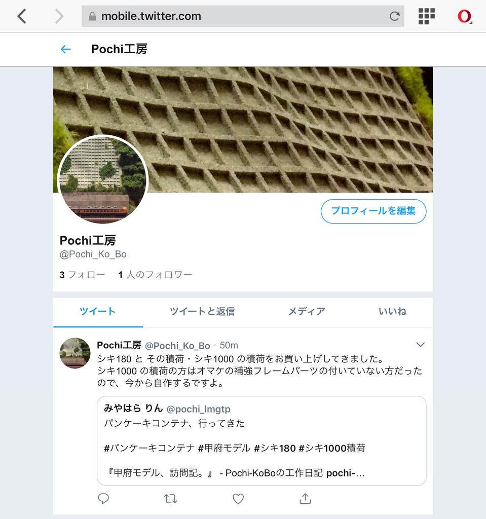 f:id:Pochi-KoBo:20180928130553p:plain