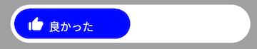 f:id:Pocket7878_dev:20200326210113p:plain