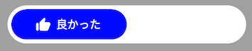 f:id:Pocket7878_dev:20200326210234p:plain