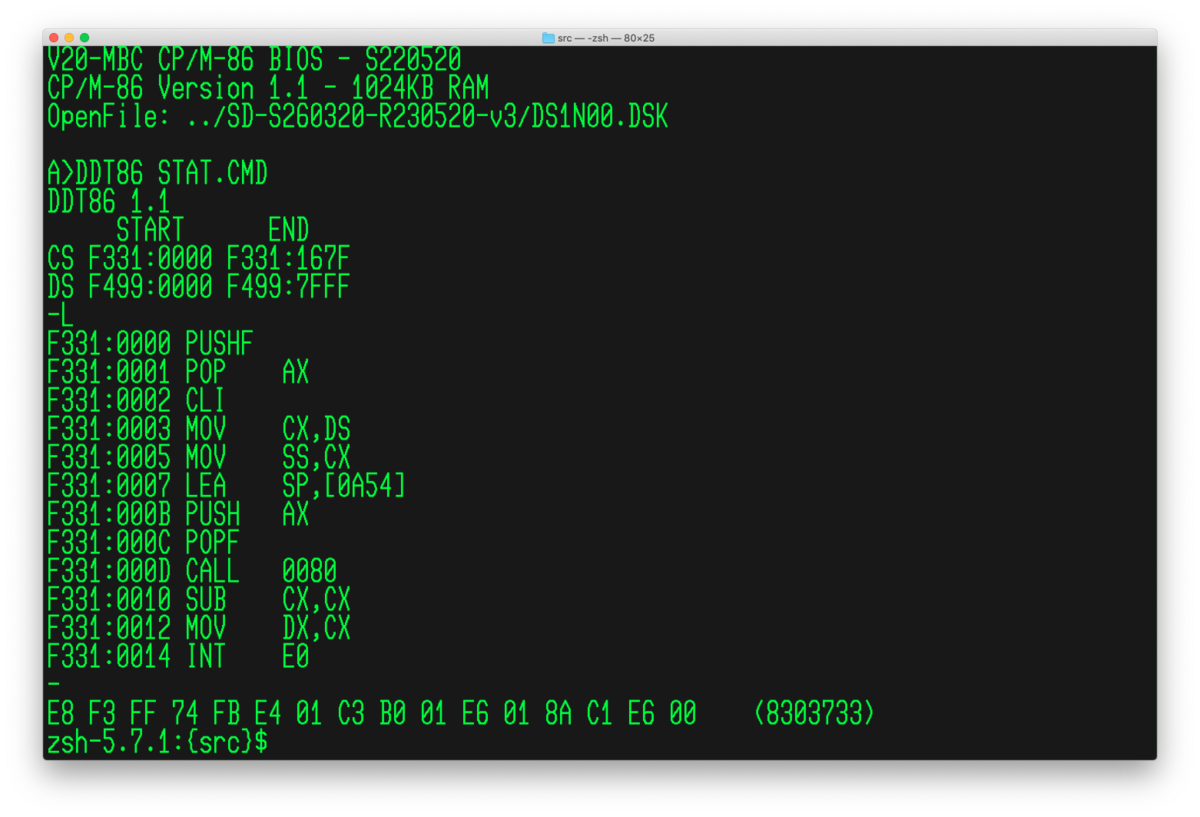 f:id:PocketGriffon:20200826131901p:plain