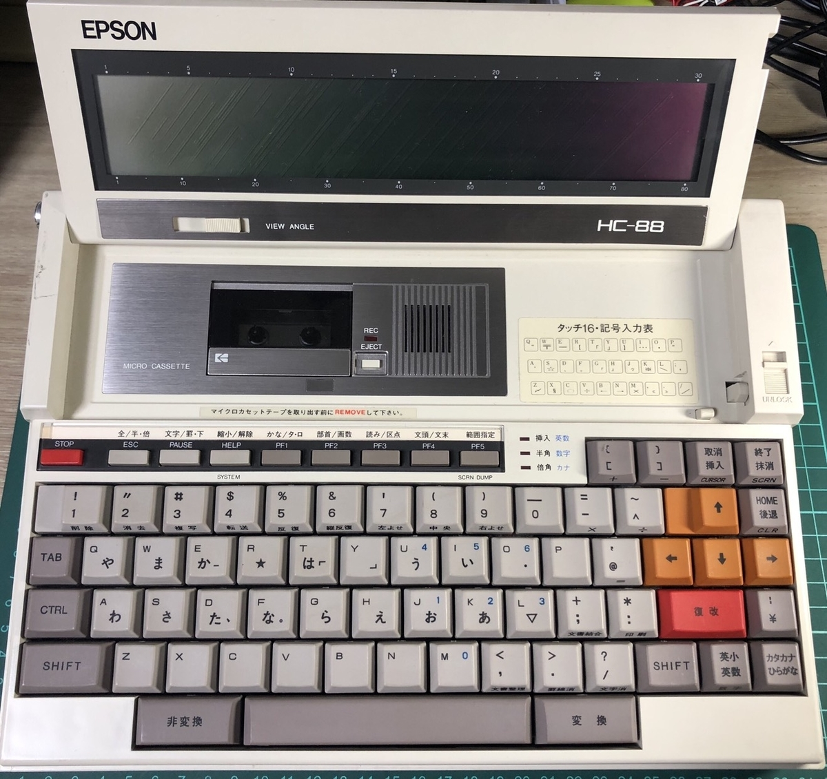 f:id:PocketGriffon:20201008221028j:plain