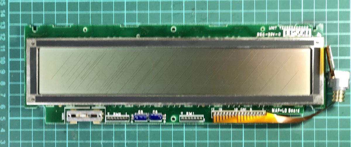 f:id:PocketGriffon:20201008223125j:plain