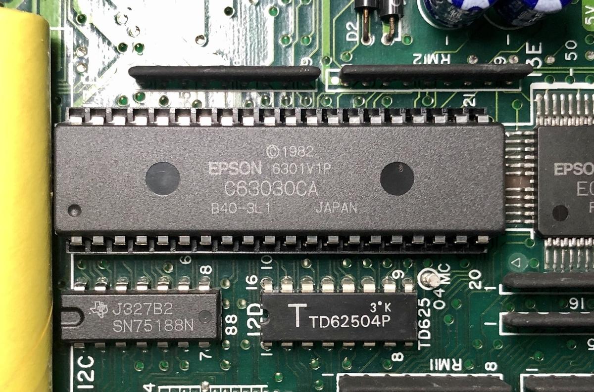 f:id:PocketGriffon:20201008232634j:plain