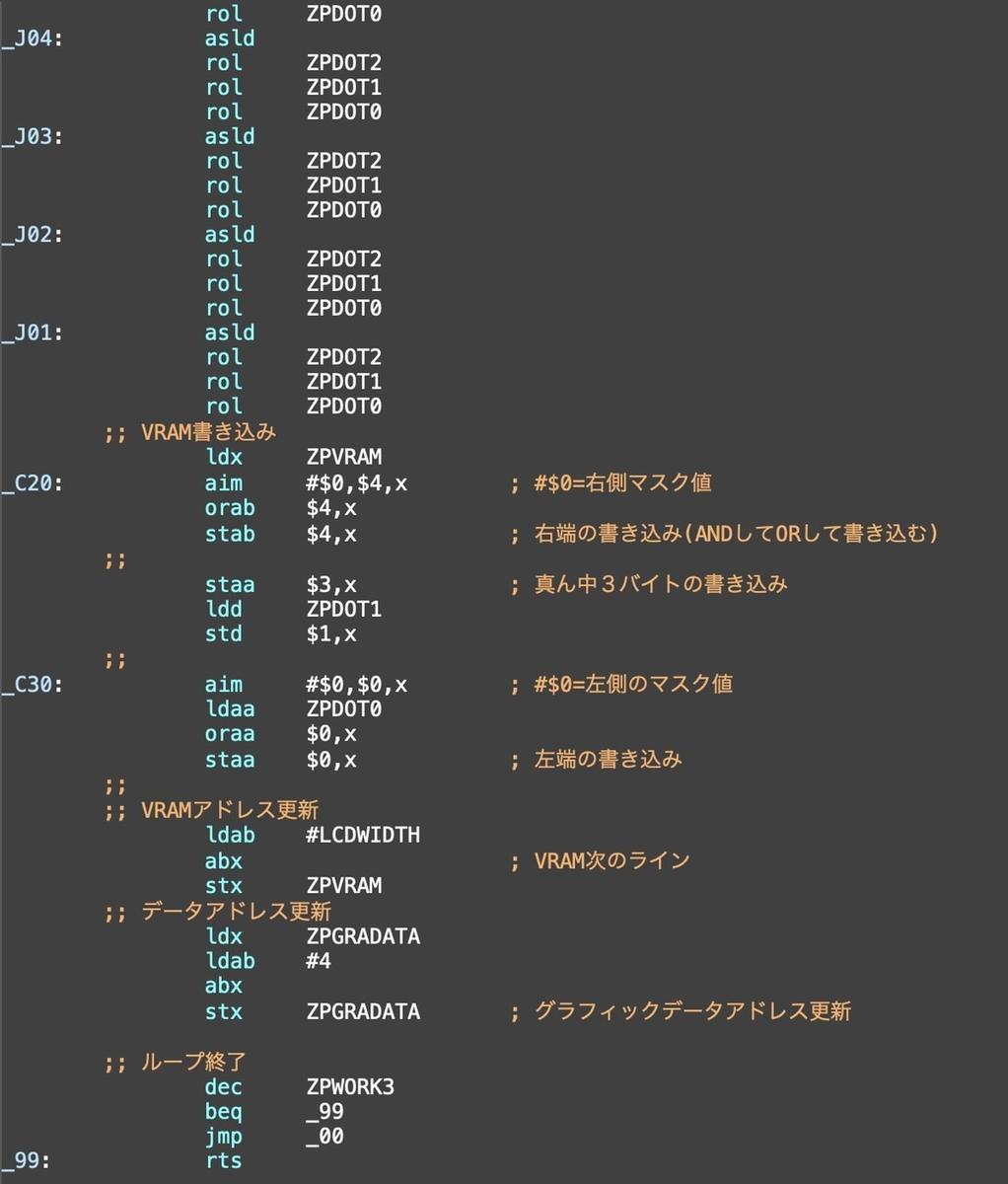 f:id:PocketGriffon:20201029174449j:plain