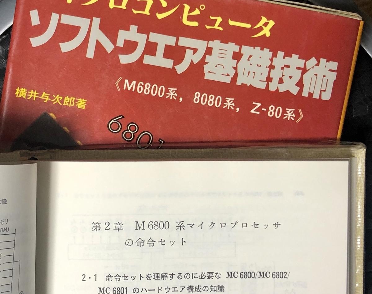 f:id:PocketGriffon:20201109180730j:plain