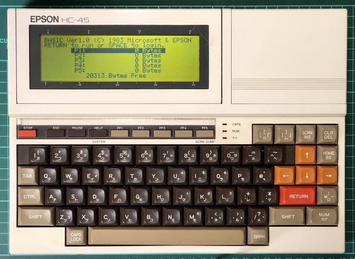 f:id:PocketGriffon:20201110134215j:plain