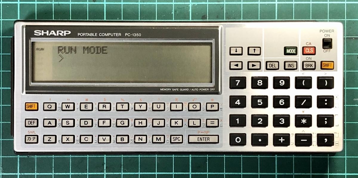 f:id:PocketGriffon:20201127013624j:plain