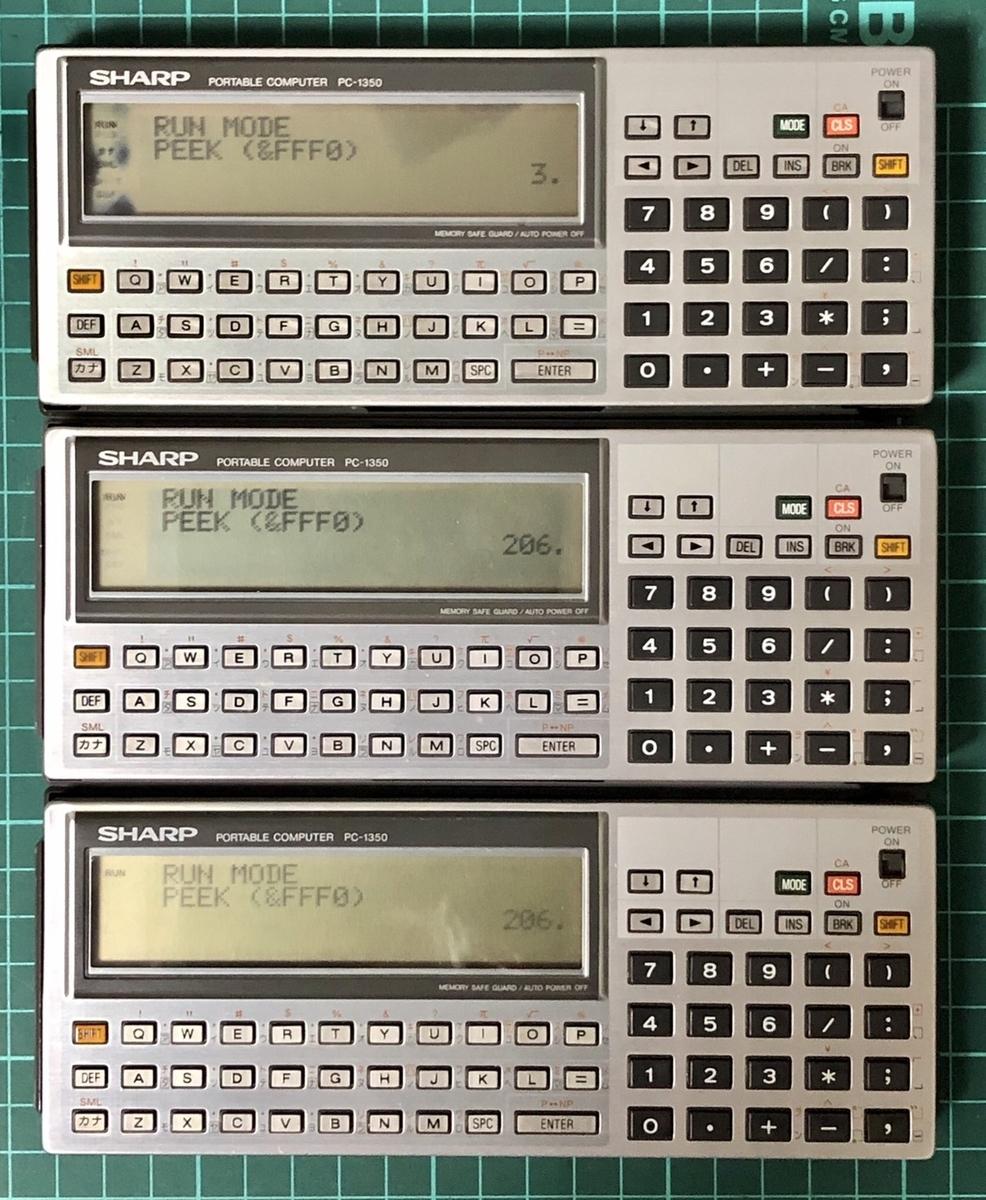 f:id:PocketGriffon:20201127155248j:plain