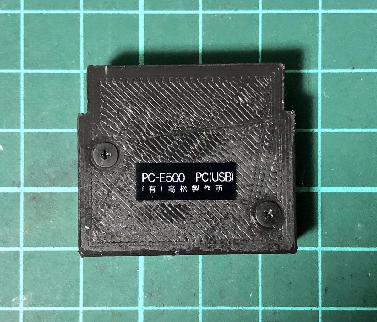 f:id:PocketGriffon:20201127170028j:plain