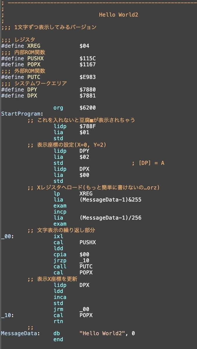 f:id:PocketGriffon:20201222144304j:plain