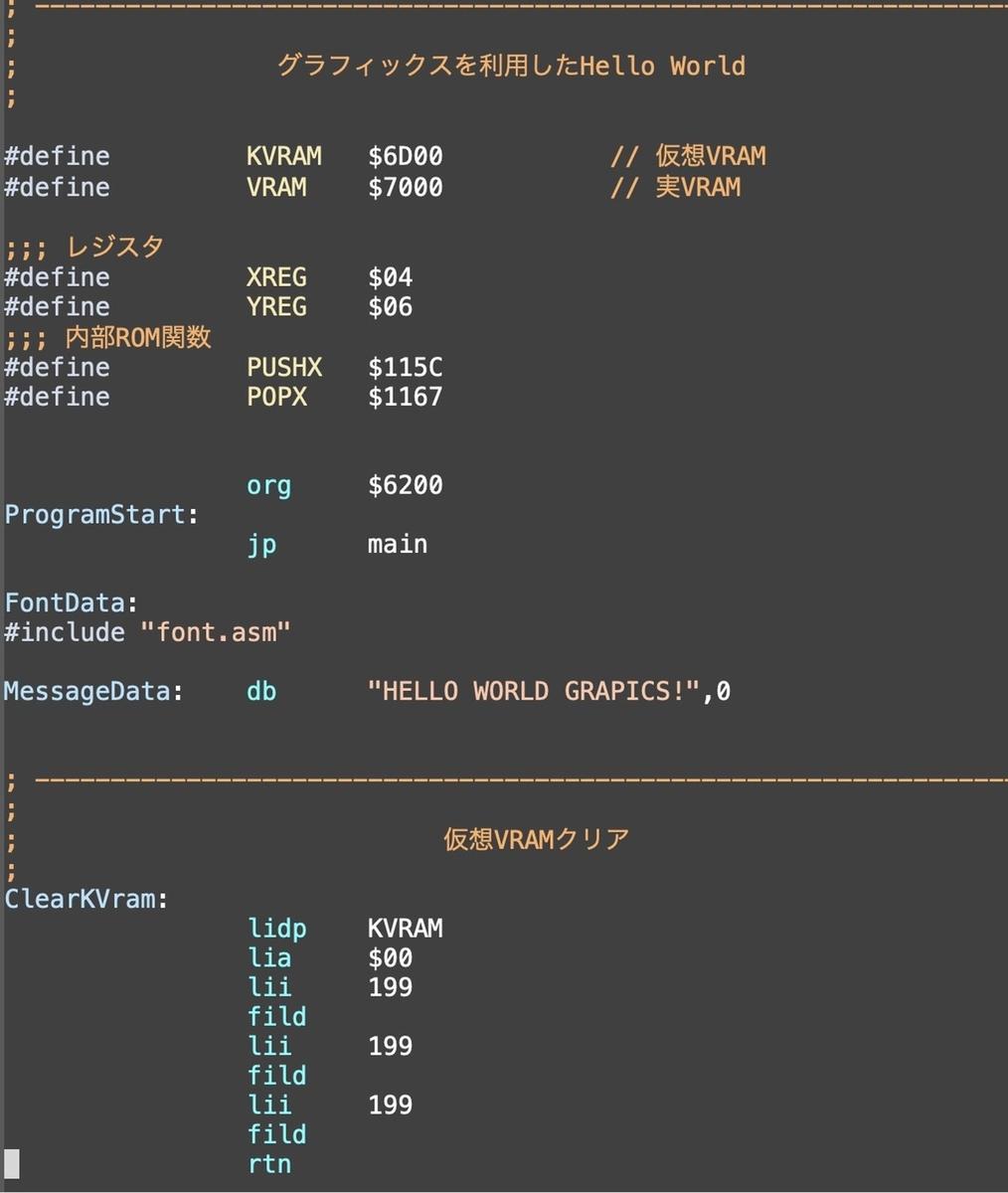 f:id:PocketGriffon:20201225010544j:plain