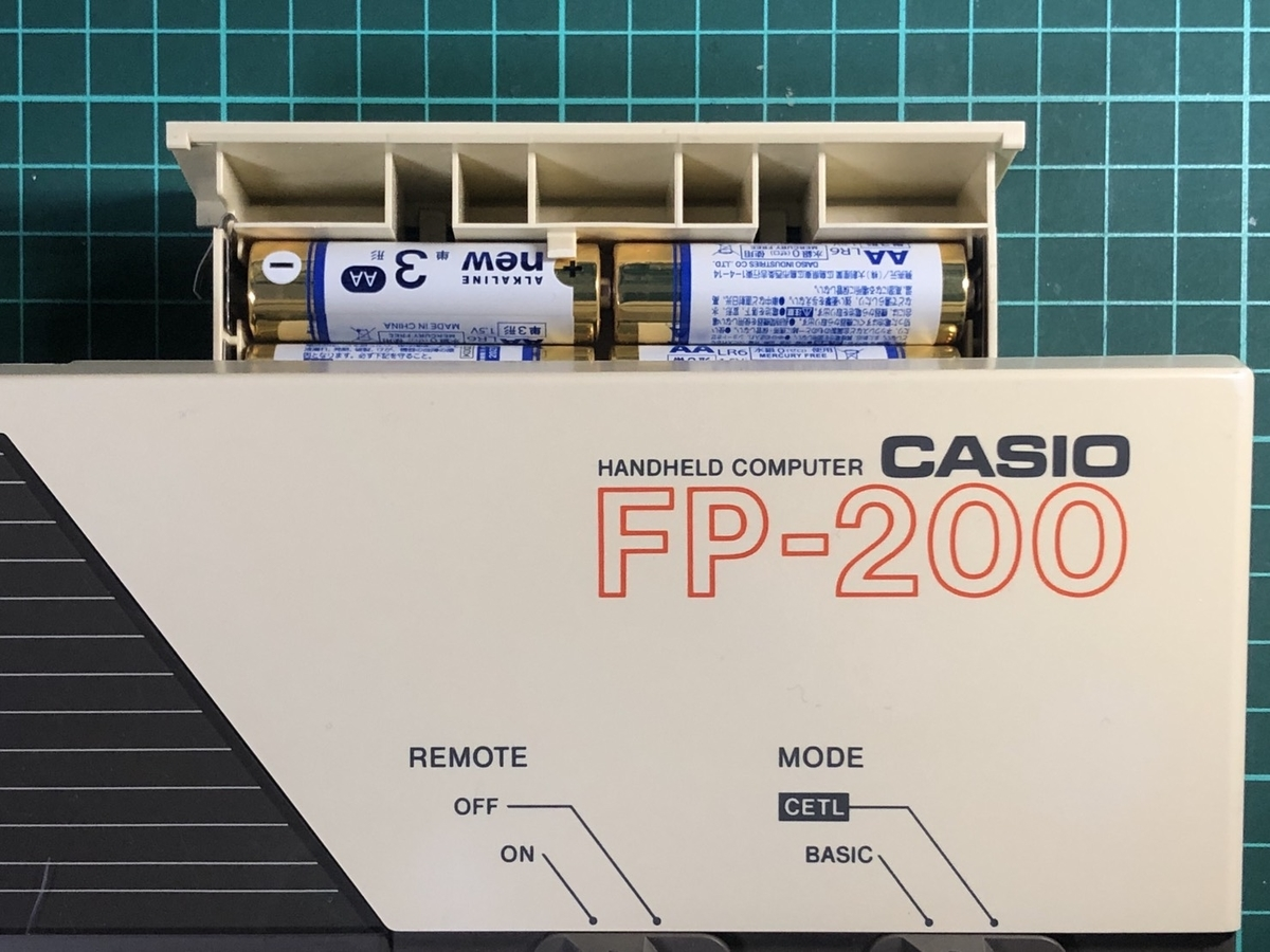 f:id:PocketGriffon:20210120010559j:plain