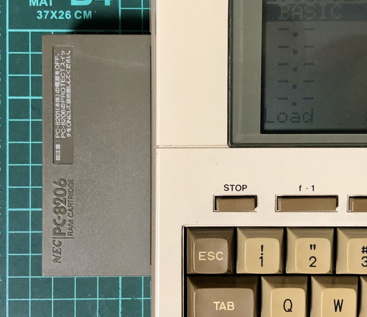 f:id:PocketGriffon:20210128211910j:plain