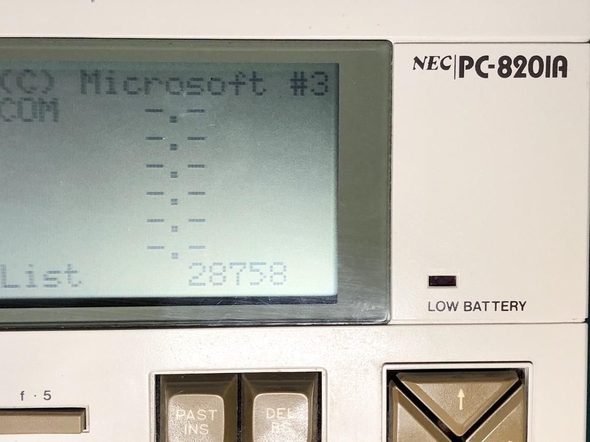 f:id:PocketGriffon:20210128212954j:plain