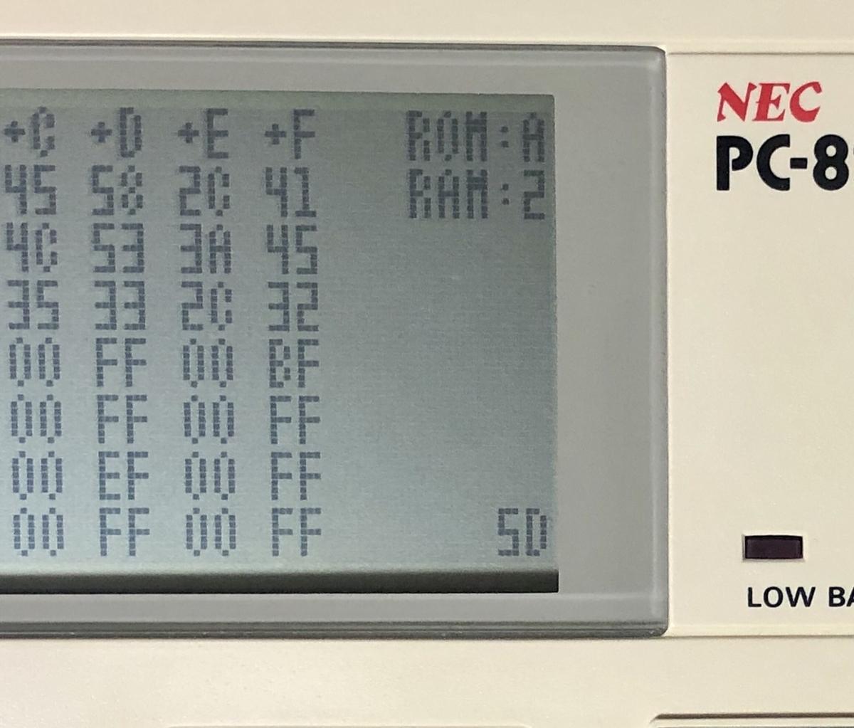 f:id:PocketGriffon:20210130224905j:plain
