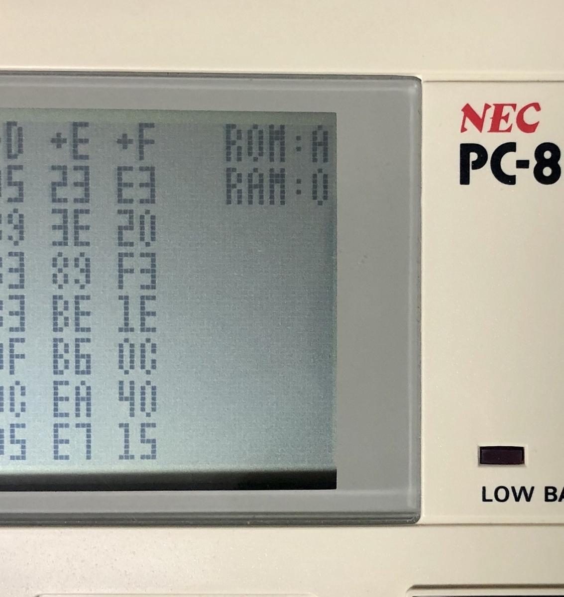 f:id:PocketGriffon:20210130225149j:plain