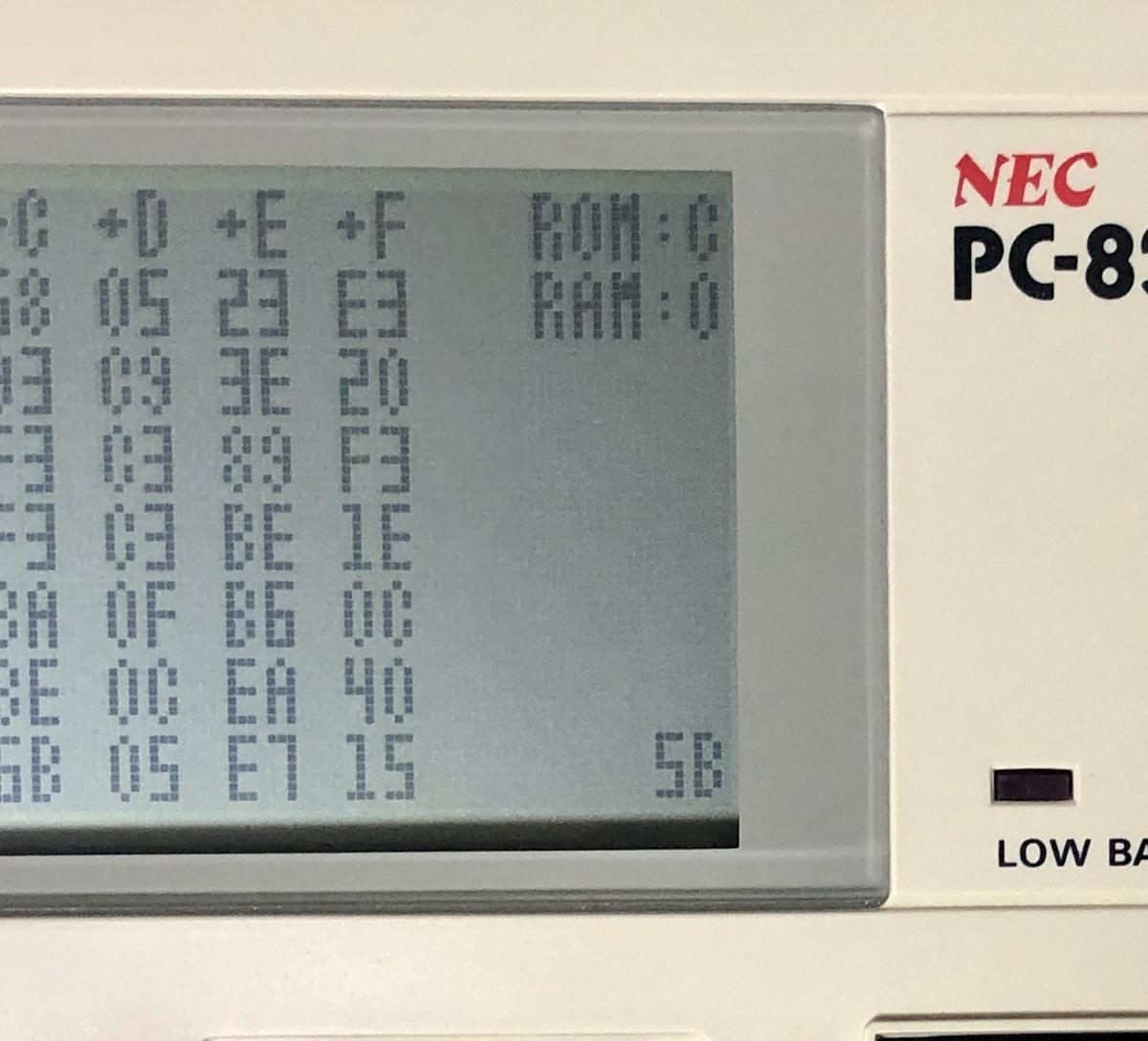 f:id:PocketGriffon:20210130225258j:plain