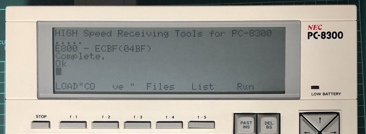 f:id:PocketGriffon:20210131175919j:plain