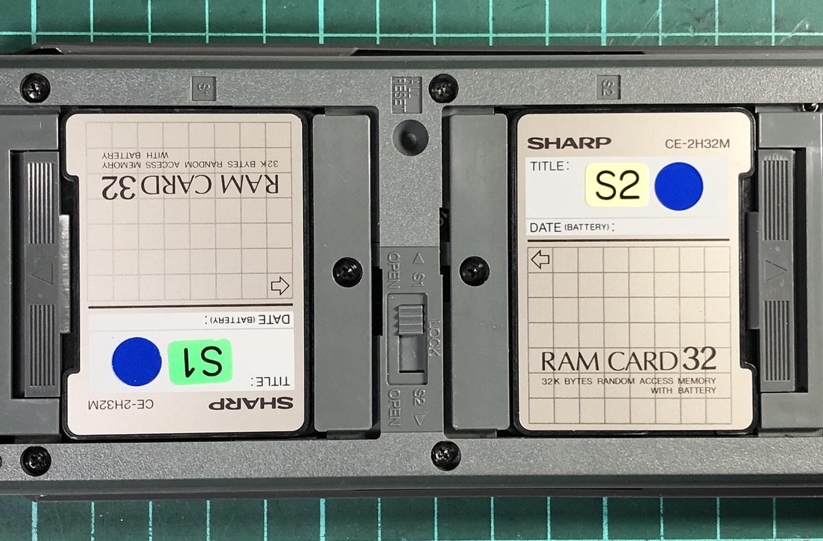 f:id:PocketGriffon:20210206001215j:plain