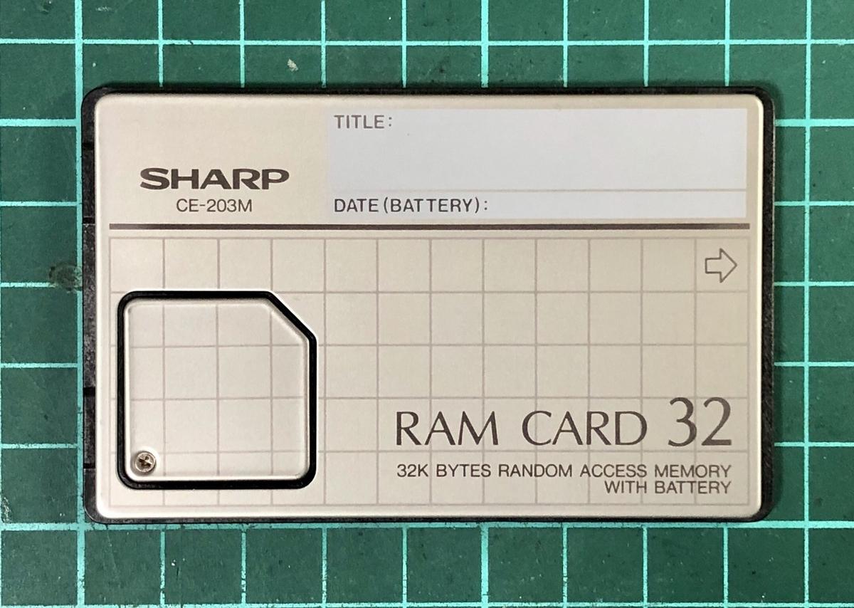 f:id:PocketGriffon:20210206001515j:plain