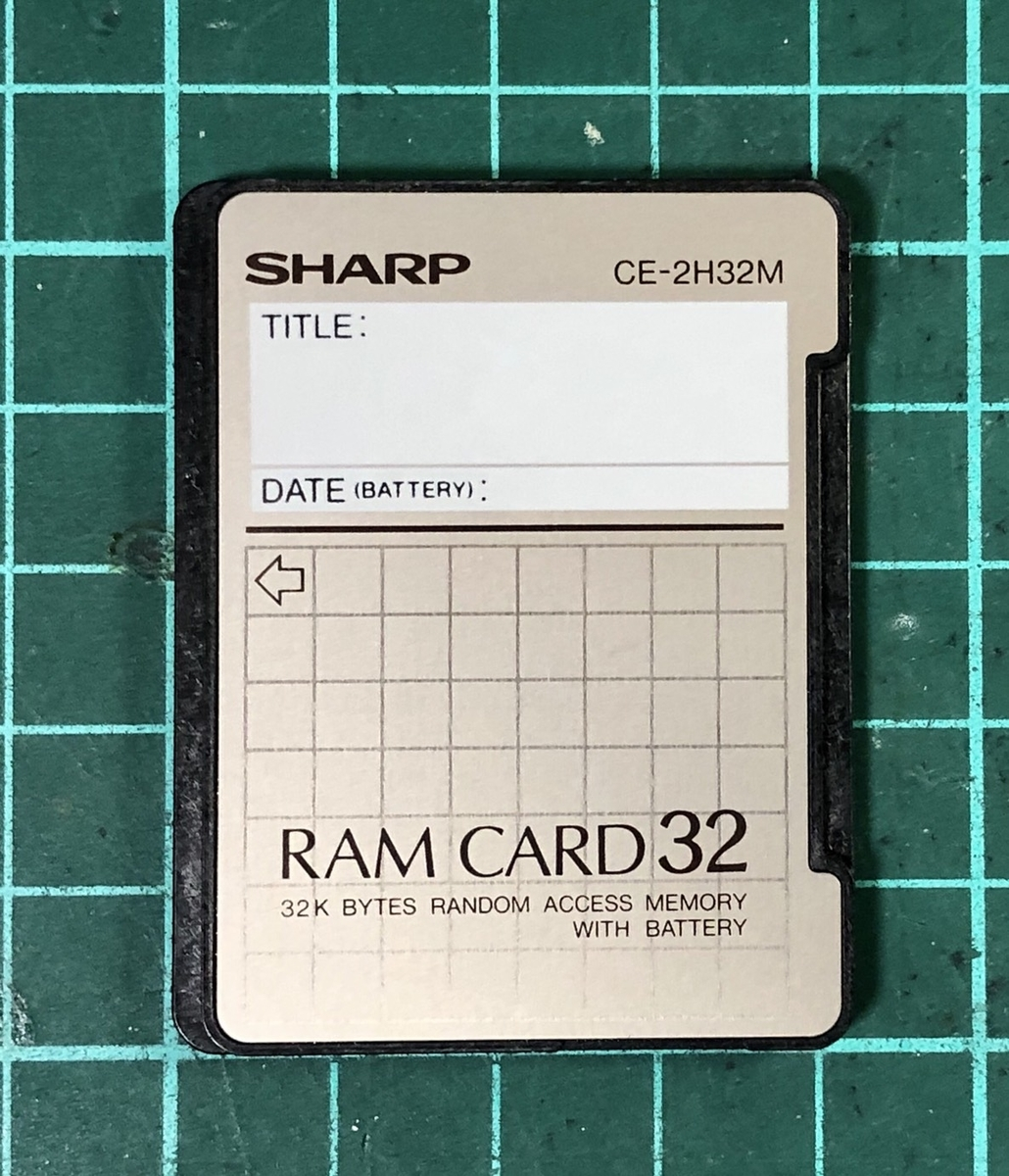 f:id:PocketGriffon:20210206003407j:plain