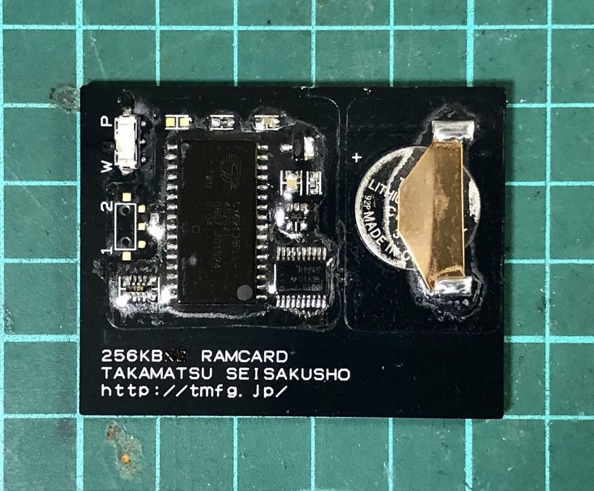f:id:PocketGriffon:20210206004248j:plain