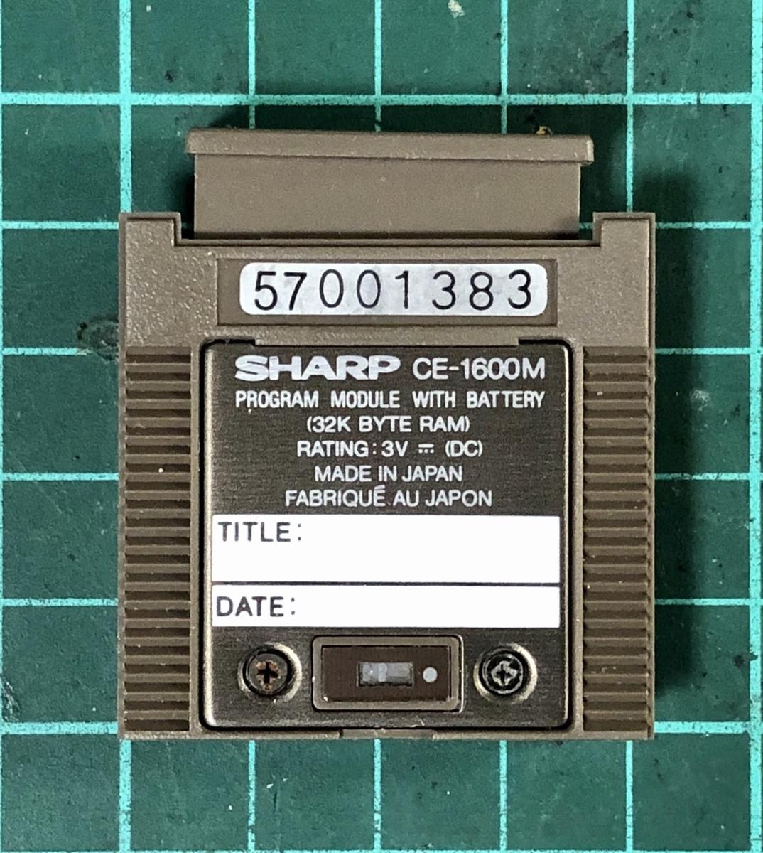 f:id:PocketGriffon:20210206010108j:plain