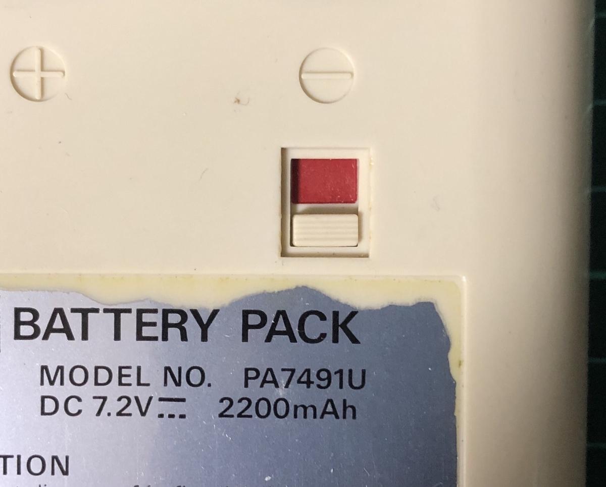 f:id:PocketGriffon:20210307112543j:plain