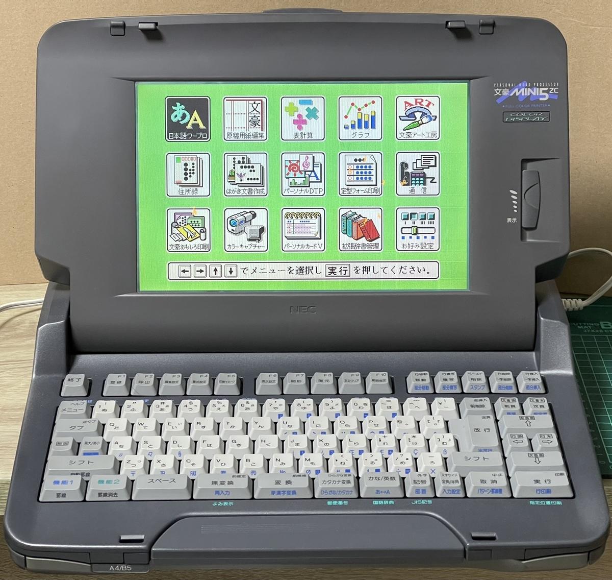 f:id:PocketGriffon:20210310120141j:plain
