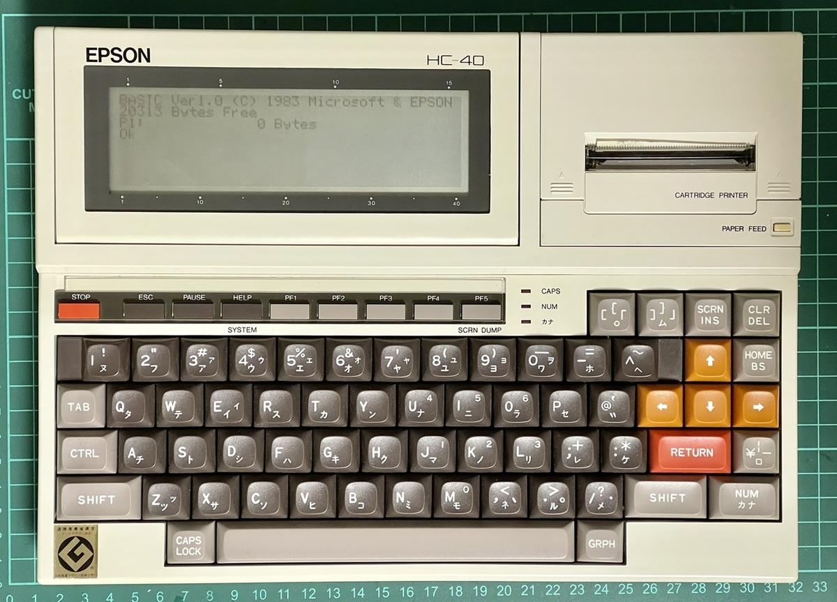 f:id:PocketGriffon:20210418192916j:plain