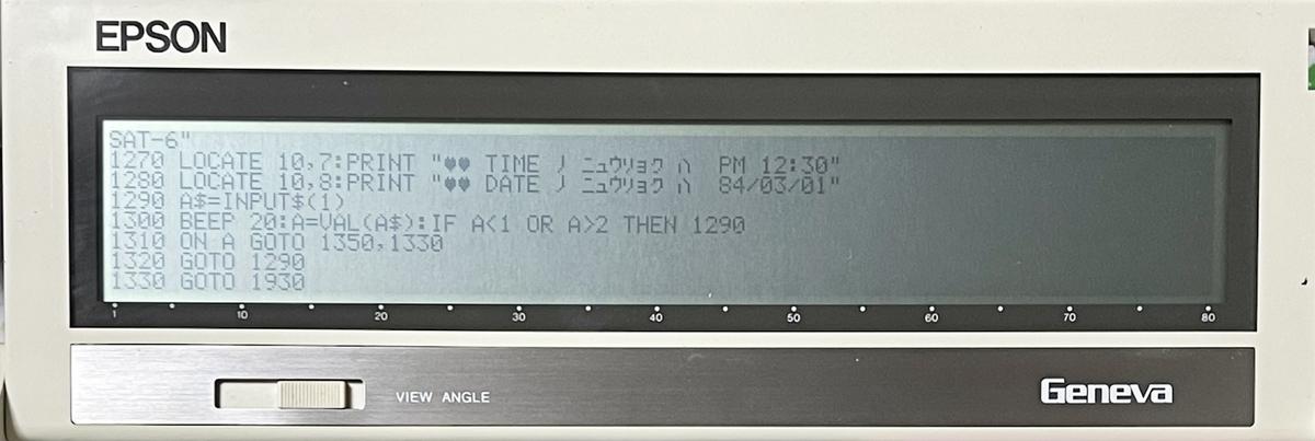 f:id:PocketGriffon:20210420014017j:plain