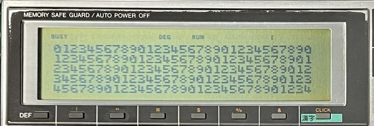 f:id:PocketGriffon:20210504223016j:plain