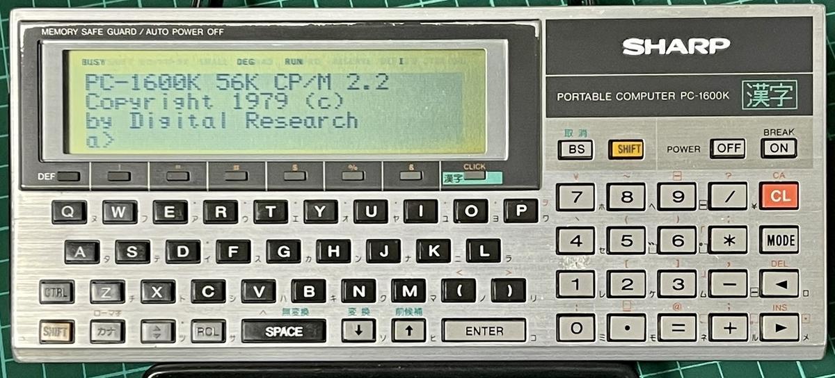 f:id:PocketGriffon:20210508223325j:plain