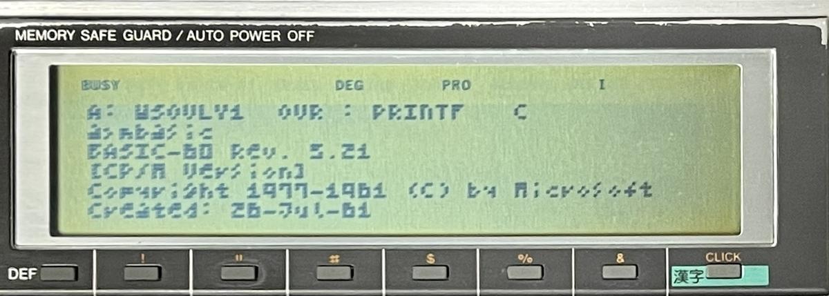 f:id:PocketGriffon:20210508233554j:plain