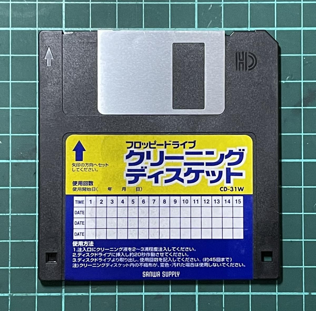 f:id:PocketGriffon:20210601100326j:plain