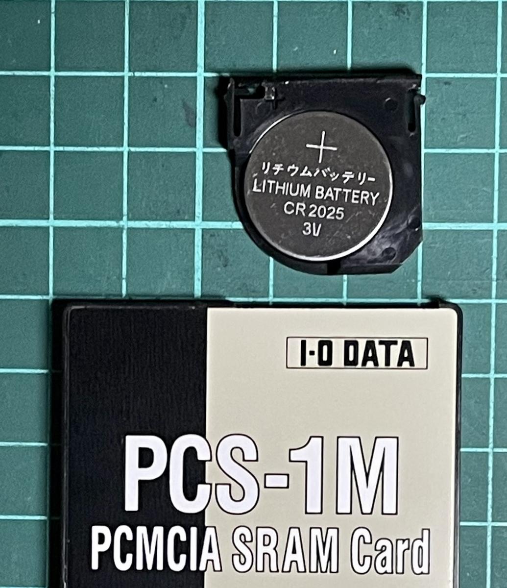 f:id:PocketGriffon:20210601102905j:plain
