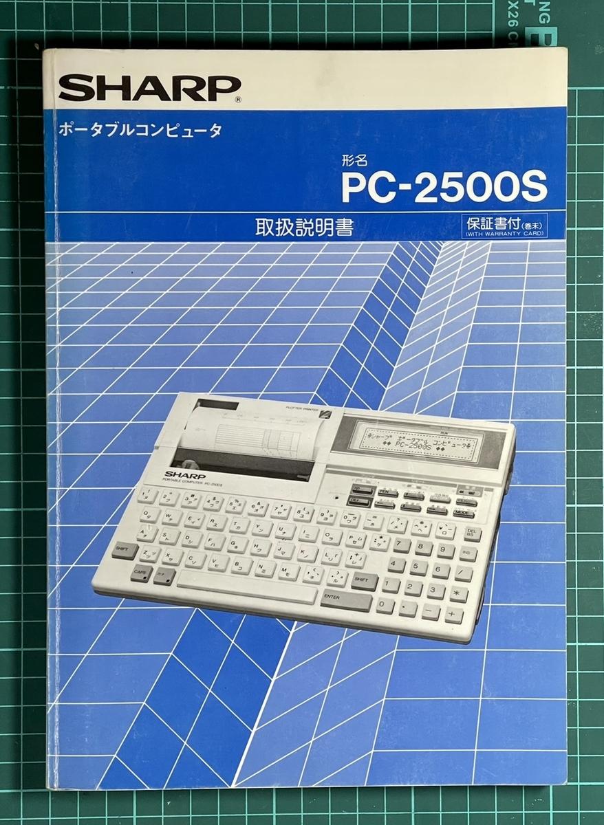 f:id:PocketGriffon:20210612104317j:plain