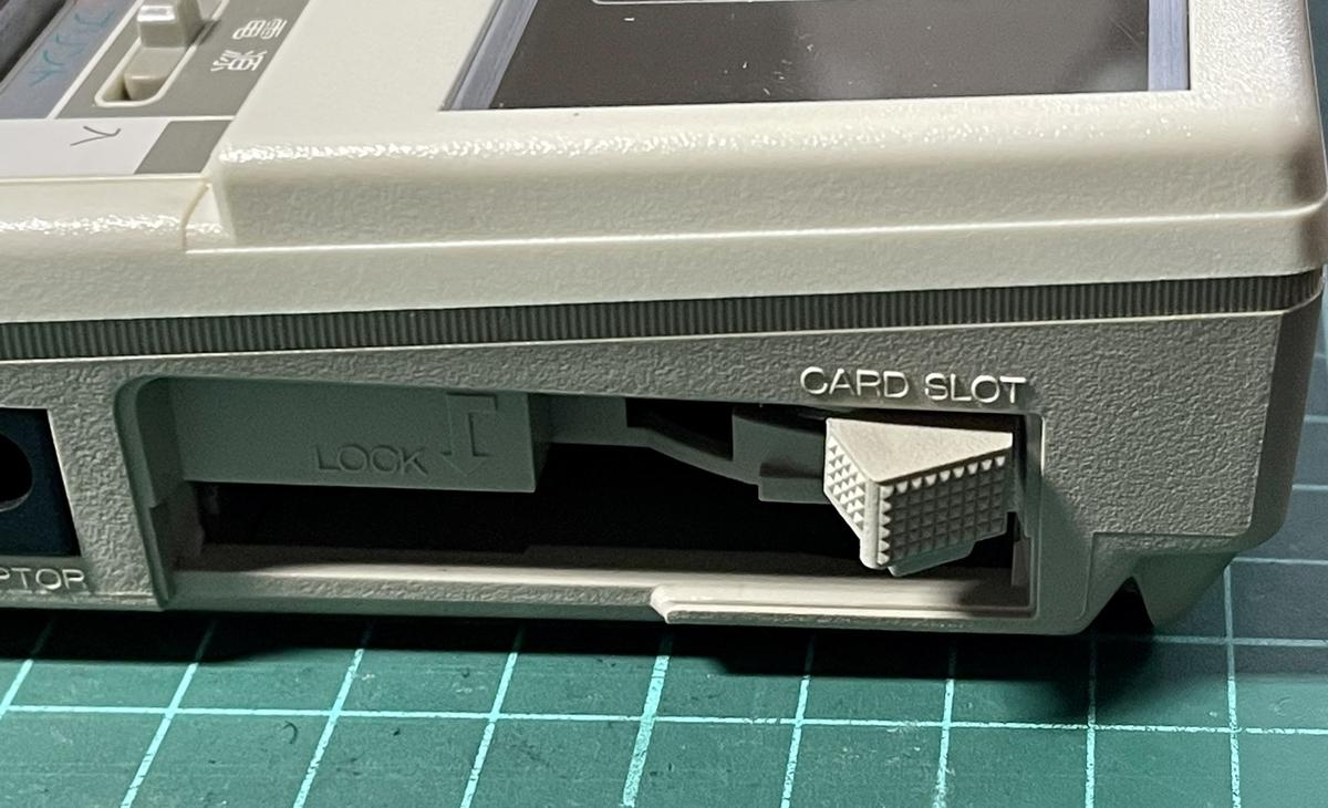f:id:PocketGriffon:20210612114921j:plain