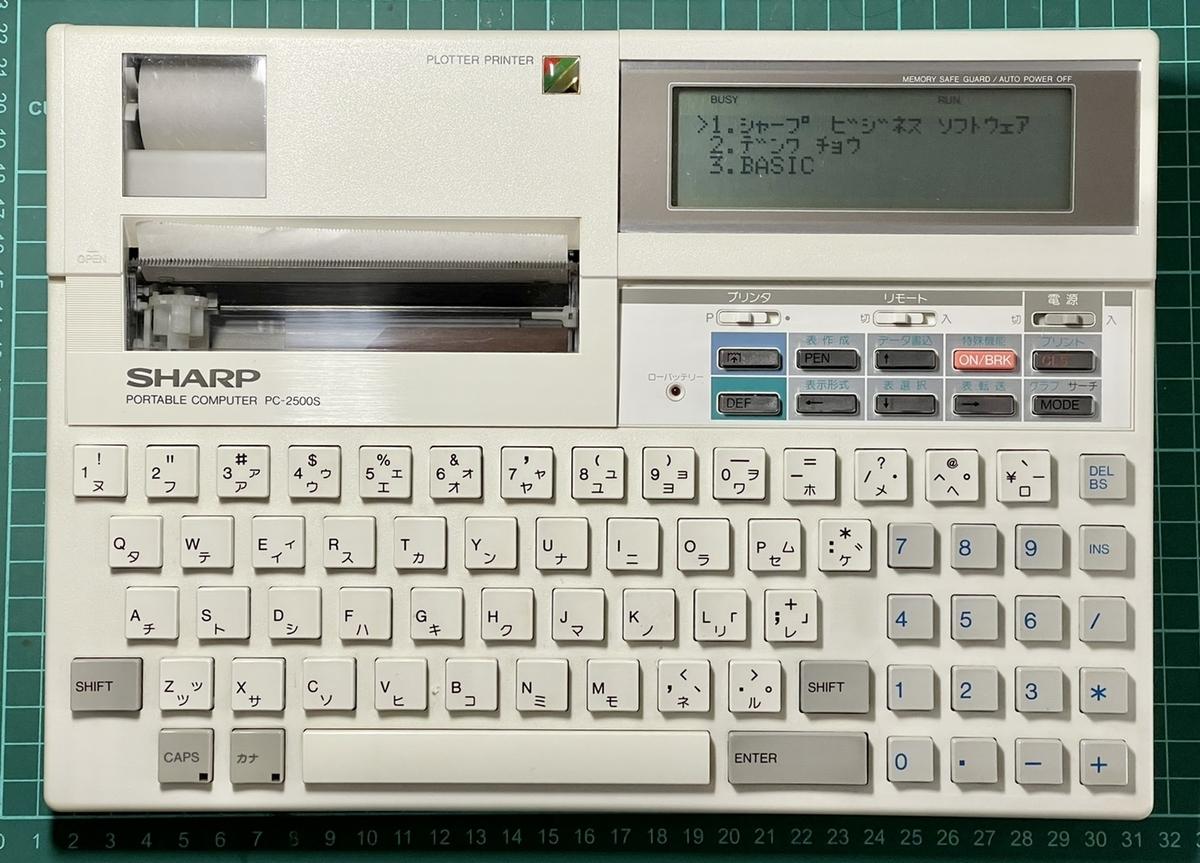 f:id:PocketGriffon:20210612122053j:plain