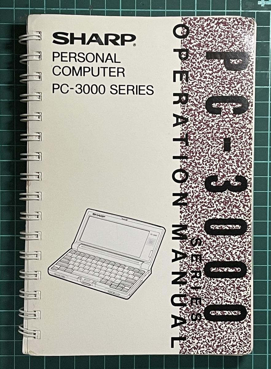f:id:PocketGriffon:20210704121339j:plain