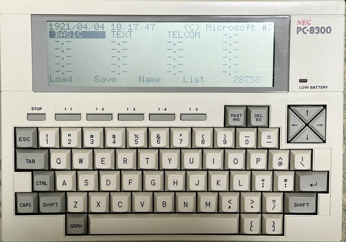 f:id:PocketGriffon:20210704143905j:plain