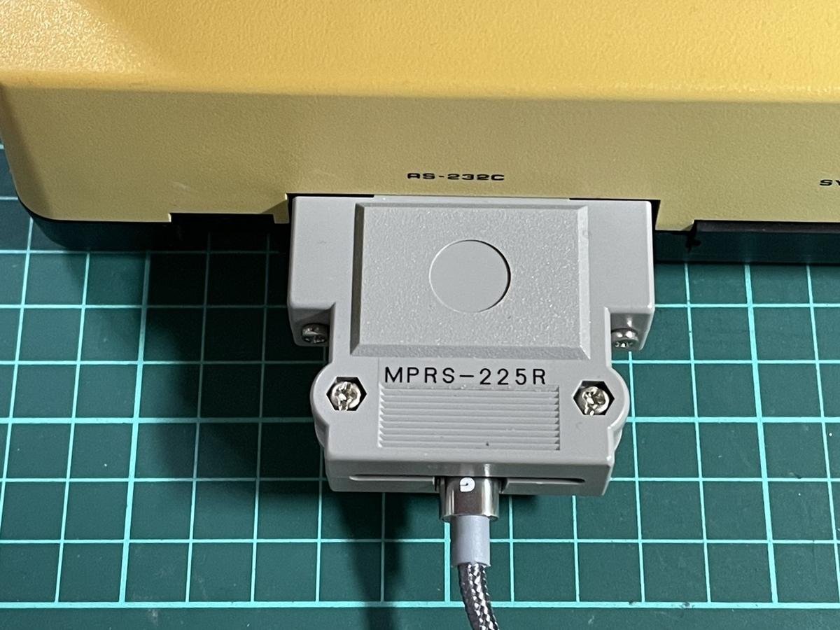 f:id:PocketGriffon:20210705003149j:plain