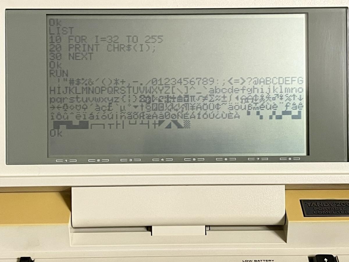 f:id:PocketGriffon:20210708073759j:plain