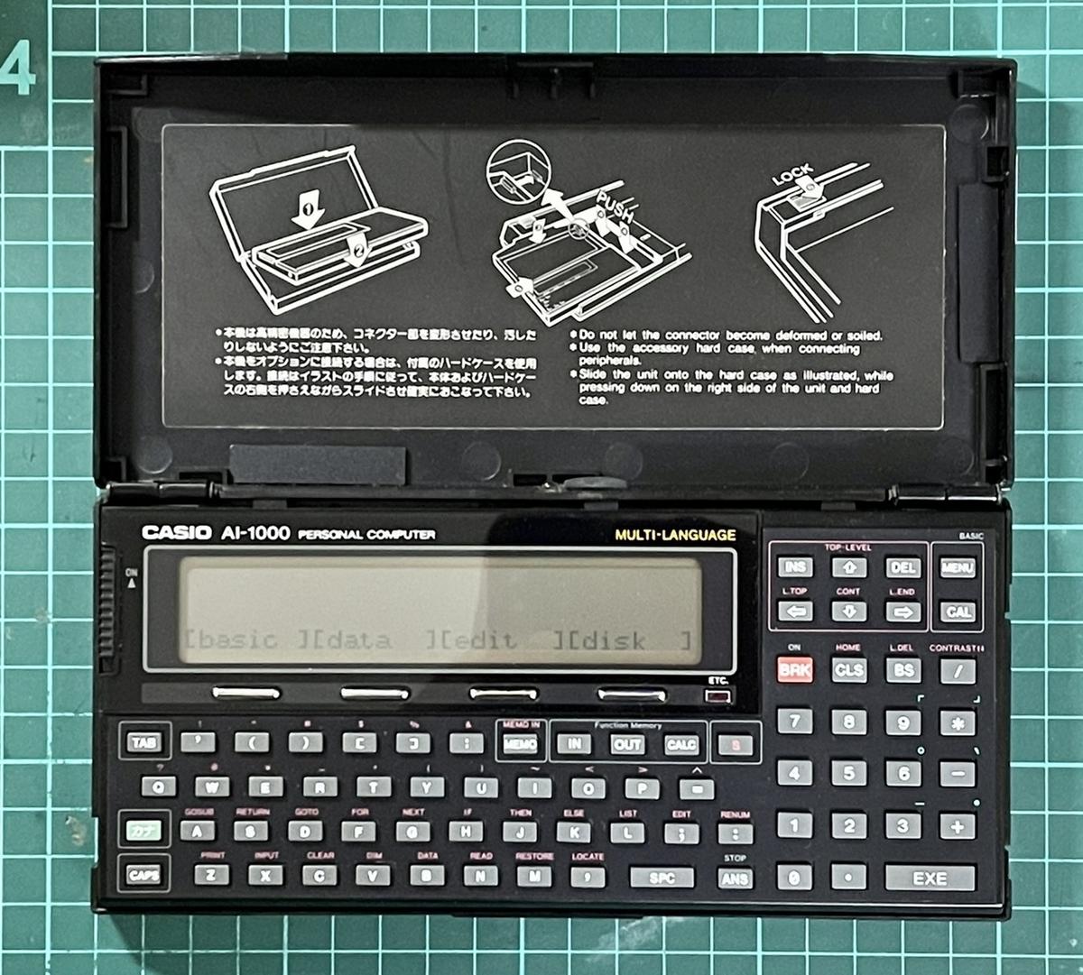 f:id:PocketGriffon:20210721185917j:plain