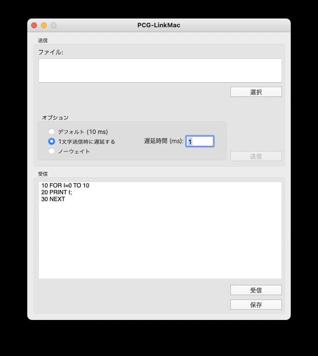 f:id:PocketGriffon:20210722105813p:plain