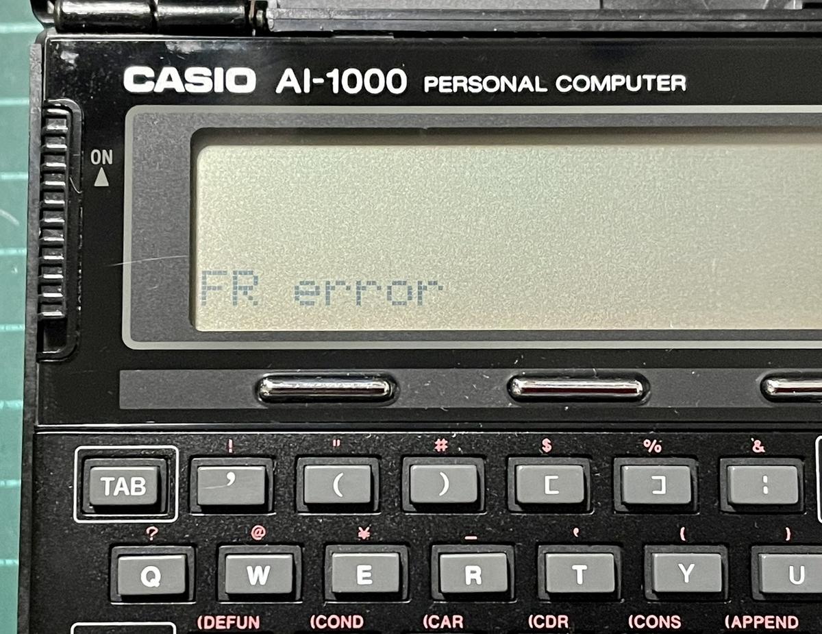 f:id:PocketGriffon:20210722110518j:plain