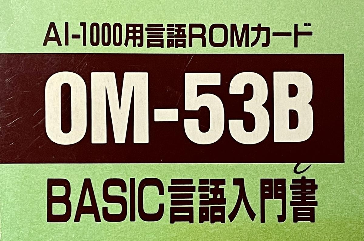 f:id:PocketGriffon:20210722190648j:plain