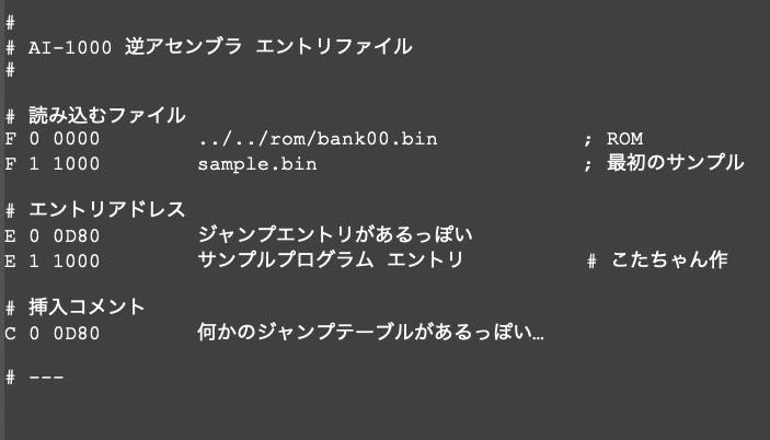 f:id:PocketGriffon:20210725005944j:plain